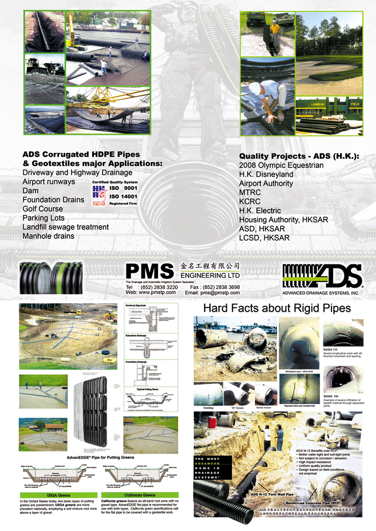 Subsoil Drainage System : Pms engineering ltd gt subsoil drainage system